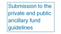 Partnership submission to the proposed amendments to the private and public ancillary fund guidelines